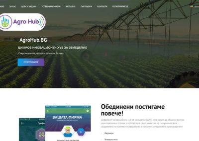 Agrohub.bg – проект на Институт за агростратегии и иновации