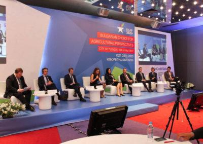 """BCAP 2020+ """"Българският избор за ОСП след 2020 г."""""""